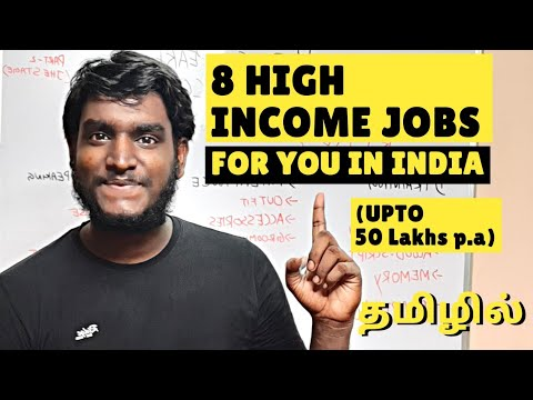 8 highest paying jobs in India   Tamil   LLB