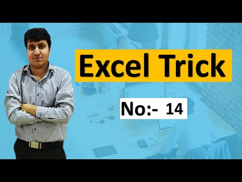 Excel Tricks and Tips in hindi 2020 | No – 14