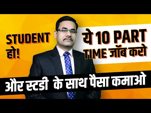 10 Best Part Time Jobs for Student   Highest paying Jobs   Student at Work  Online Tutoring Jobs