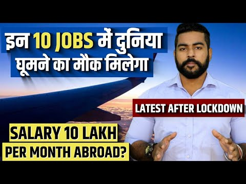 Top 10 Jobs to Travel the World   Salary 10 Lakh/Month?   Anyone can apply   12th Pass   Travel Job