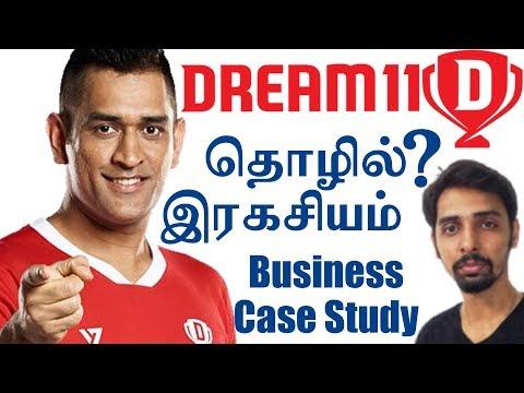 Dream 11 Business Case Study in Tamil | Dr V S Jithendra