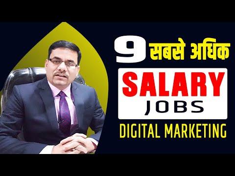 9 High Paying Jobs in Digital Marketing  jobs  Digital marketing  Digital marketing salary