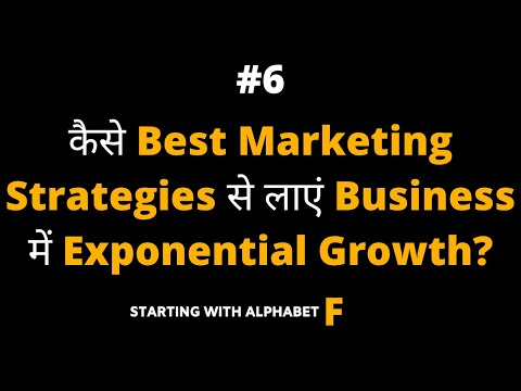 Kaise Best Marketing Strategies Se Laye Business Mein Exponential Growth?  [Hindi]