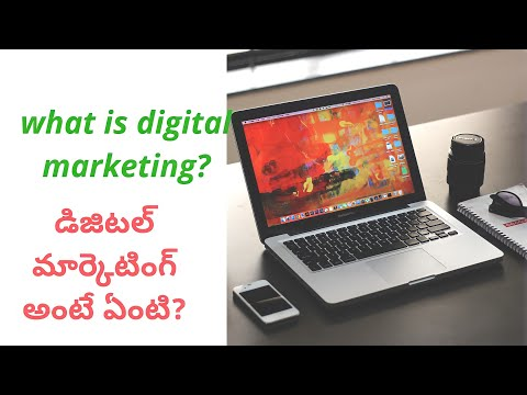 what is digital marketing |digital marketing in telugu | vigi creatives
