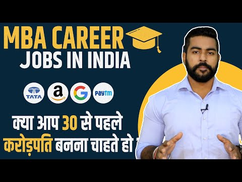 MBA Best Degree of 2021? | Highest Paid Job in 2021 | CAT | IIM | Unacademy |Career in MBA Explained