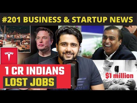 Tesla in restaurant business,IPO Season,₹15 lakh crore Business Loss,Nykaa,Maggi,Amul,Maruti Suzuki