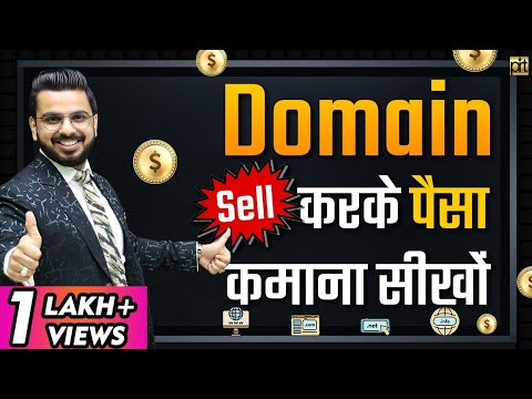How to #EarnMoney Online?   Domain Purchase & Selling for Business   #DigitalMarketing