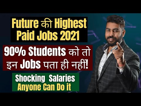 10 Highest Paid Future Jobs India | Jobs after 12th | Work From Home Job | Latest