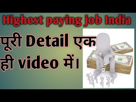 Highest paying job in 2021    Students must watch    #job    #Higest Earning