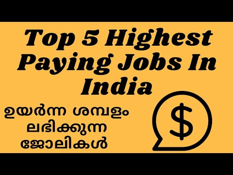 Top 5 Highest Paying Jobs in India  | Highest Paying Jobs in Malayalam | Career Guidance