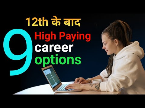 9 Highest paying Jobs in India for 2021, high salary jobs in India, best career options after 12th
